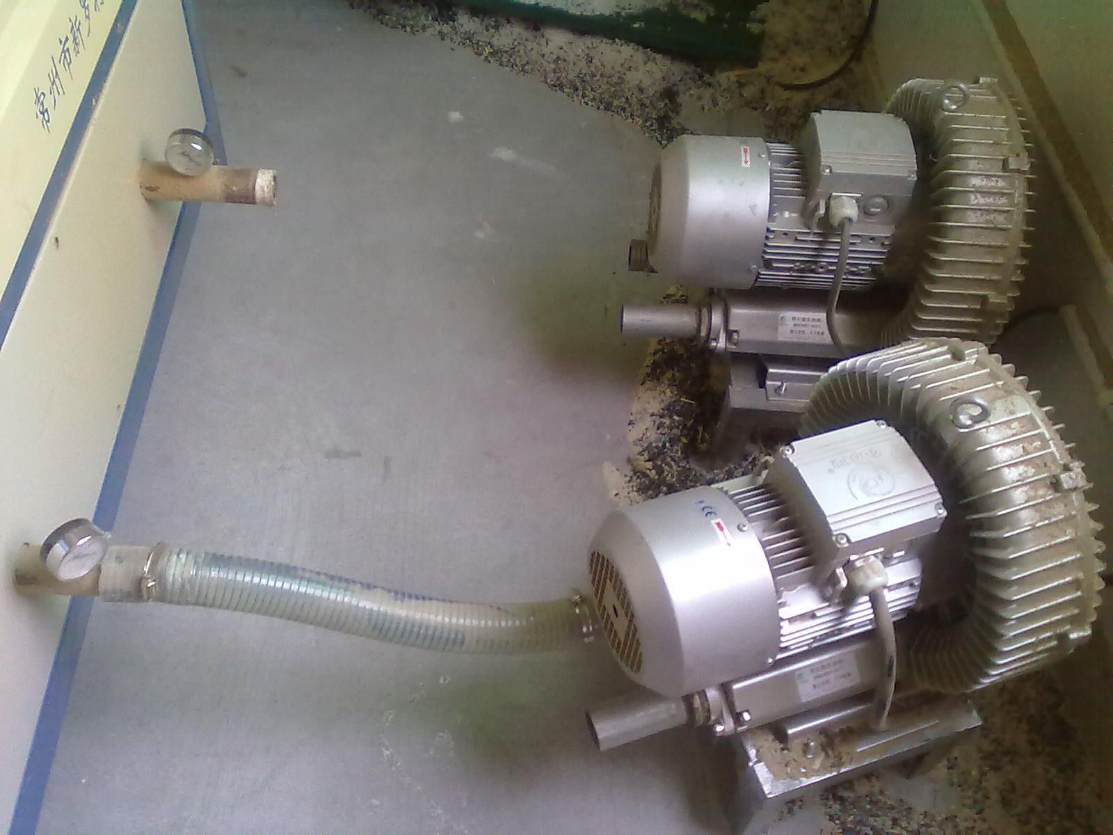 side channell blowers
